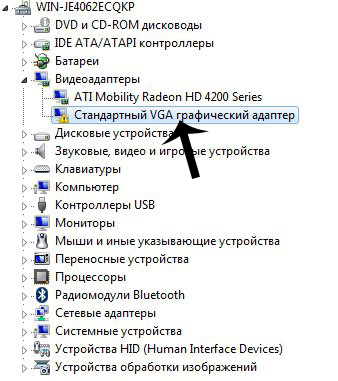 какие программы устанавливать после переустановки windows