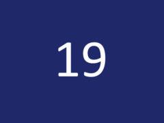 Урок 19 по C++