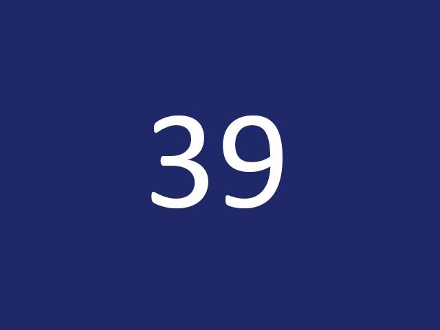 Урок 39 по C++