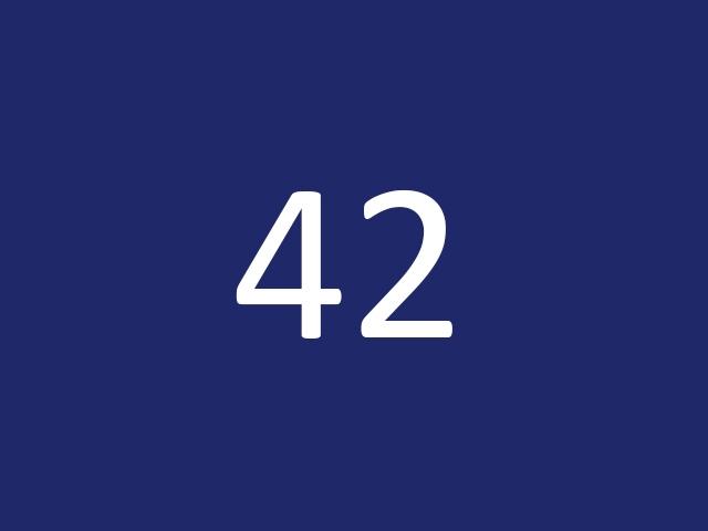 Урок 42 по C++