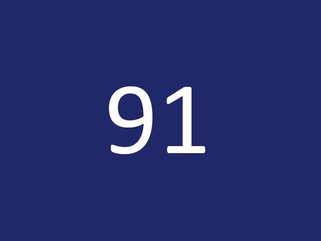 Урок 91 по C++